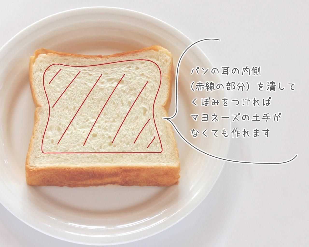 カロリー バター トースト